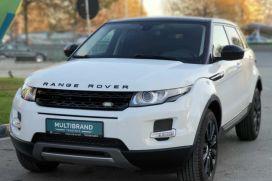 Land Rover, Range Rover, 2015, Nafte