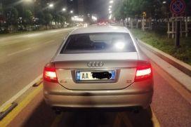 Audi, A6, 2004, Benzinë